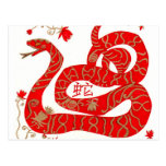 Chinese Snake Astrology Postcard