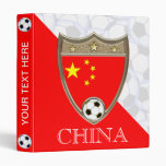 """Chinese Soccer 1"""" 3 Ring Binders"""