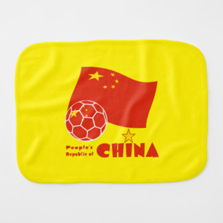 Chinese Soccer Ball and Flag Baby Burp Cloth