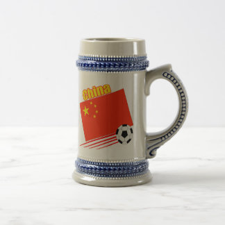 Chinese Soccer Team Beer Stein