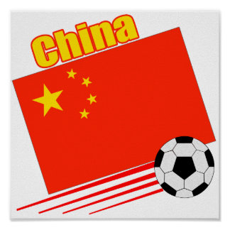 Chinese Soccer Team Poster