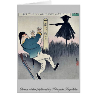 Chinese soldier frightened by Kobayashi,Kiyochika Cards
