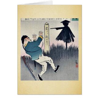 Chinese soldier frightened by Kobayashi,Kiyochika Greeting Cards