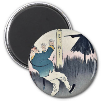 Chinese soldier frightened by Kobayashi,Kiyochika Fridge Magnet