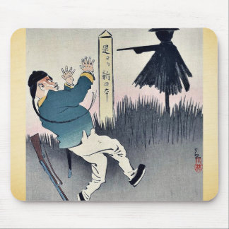 Chinese soldier frightened by Kobayashi,Kiyochika Mouse Pad