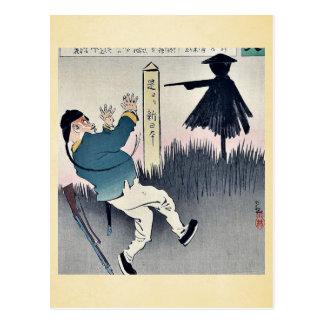 Chinese soldier frightened by Kobayashi,Kiyochika Post Card
