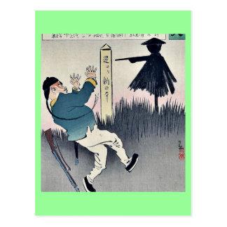 Chinese soldier frightened by Kobayashi,Kiyochika Post Cards