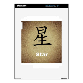 Chinese Star Decal For iPad 2
