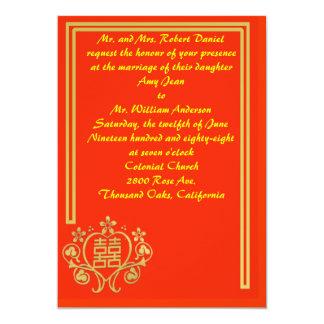 Chinese Style Wedding Invitation