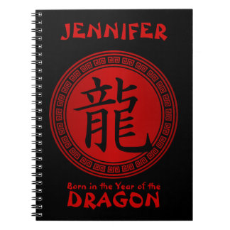 Chinese Symbol Born in the Year of the Dragon B/R Spiral Notebooks