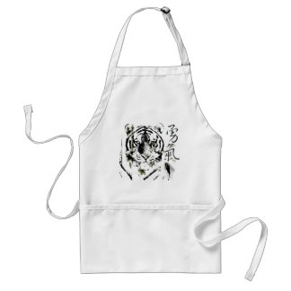 Chinese Symbol Courage Adult Apron