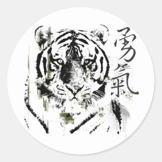 Chinese Symbol Courage Classic Round Sticker