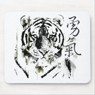 Chinese Symbol Courage Mousepad