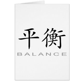 Chinese Symbol for Balance Card