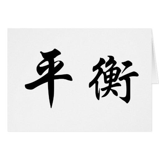 chinese symbol for balance cards zazzle