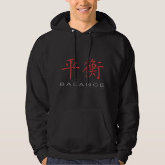 Chinese Symbol for Balance Hooded Pullover