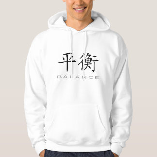 Chinese Symbol for Balance Hooded Pullovers