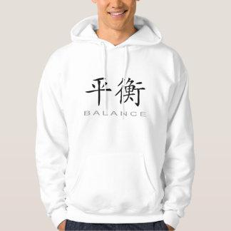 Chinese Symbol for Balance Hooded Sweatshirt