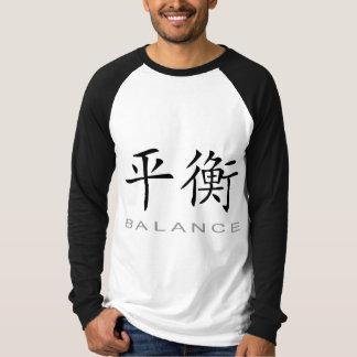 Chinese Symbol for Balance Tee Shirt