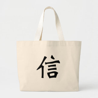 Chinese Symbol for believe Large Tote Bag