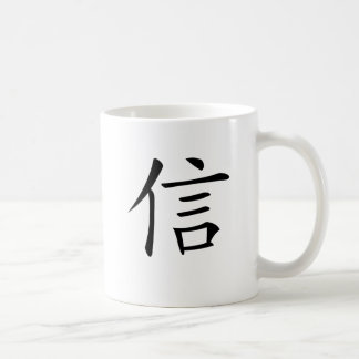 Chinese Symbol for believe Classic White Coffee Mug