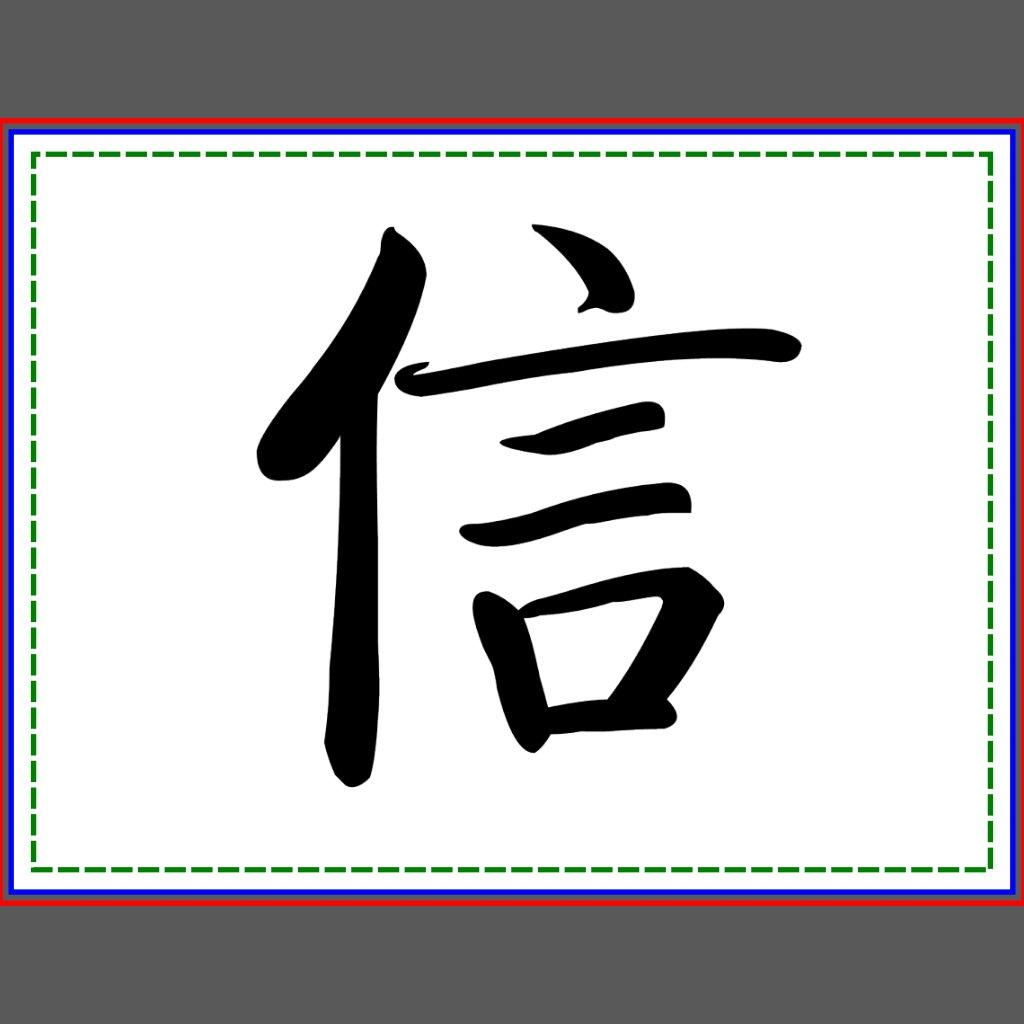 Believe In Chinese Writing Homework Writing Service Uhessaykfjs
