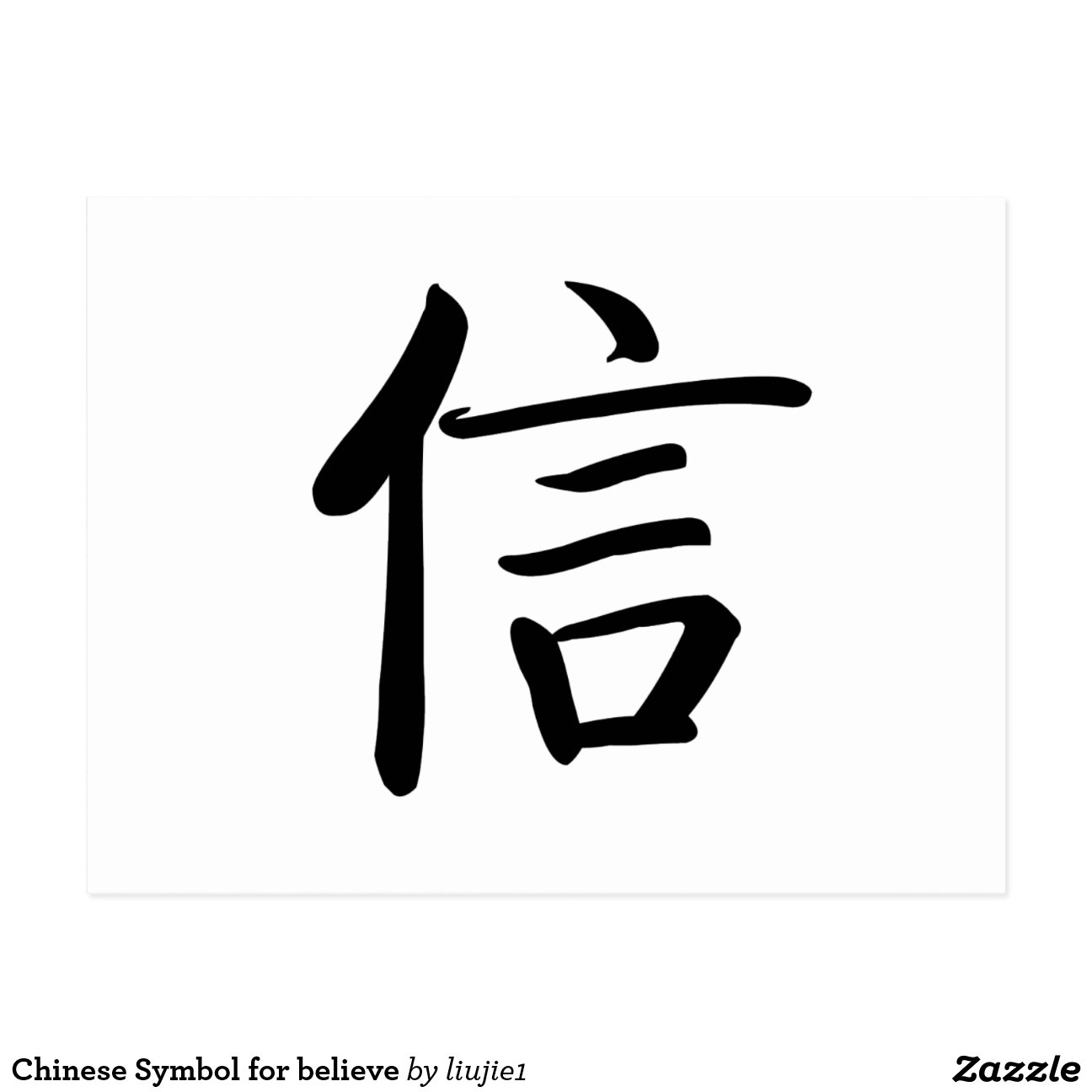 Chinese symbols for serenity courage and wisdom buycottarizona Image collections