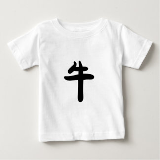 Chinese Symbol for Cattle Baby T-Shirt