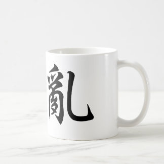 Chinese Symbol for chaos Classic White Coffee Mug