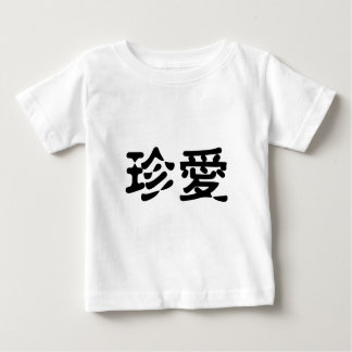 Chinese Symbol for cherish Baby T-Shirt