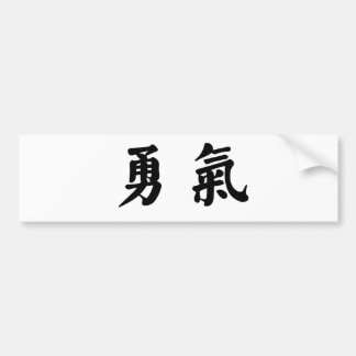 Chinese Symbol for courage Bumper Stickers