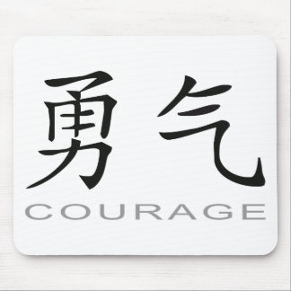 Chinese Symbol for Courage Mouse Pad