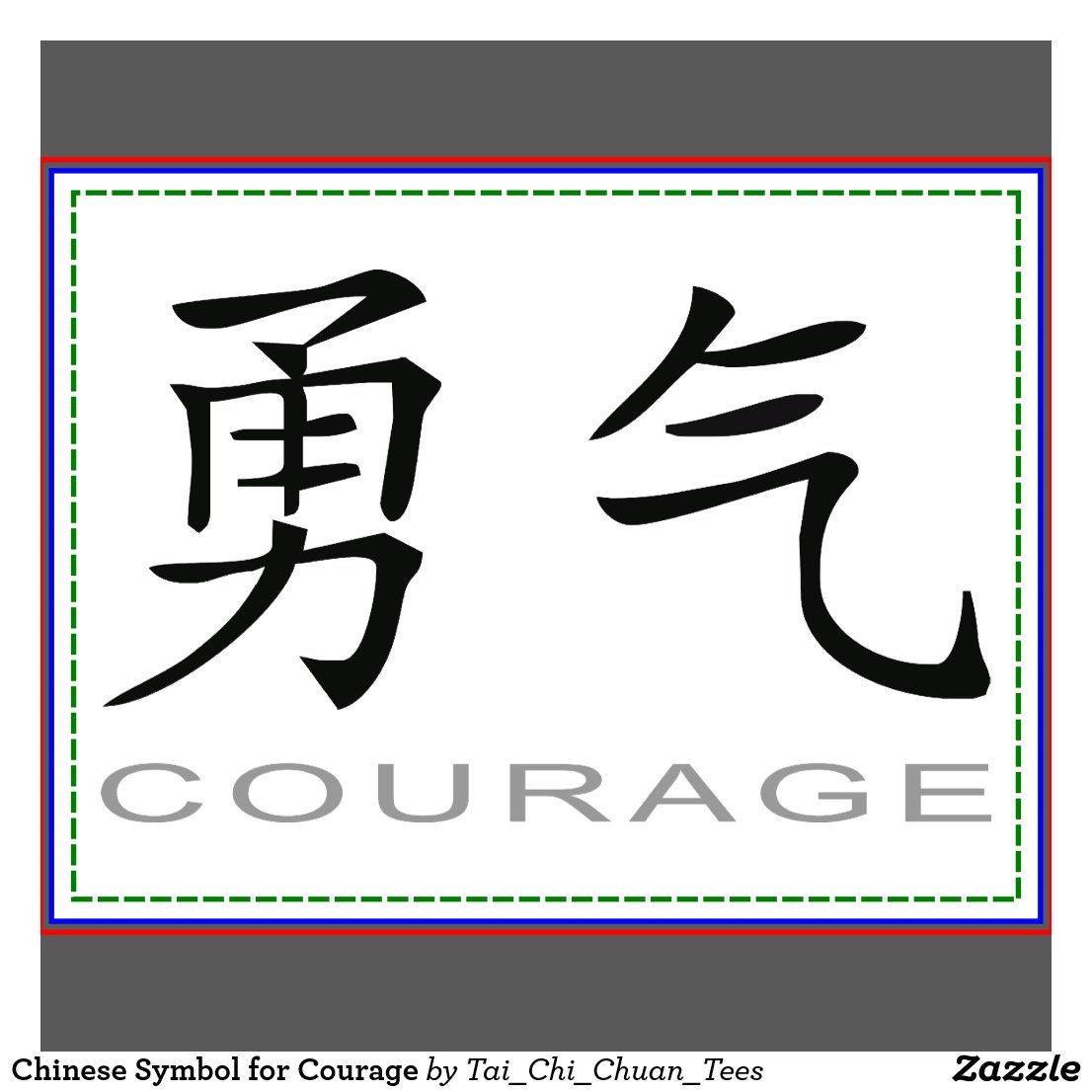 Knowledge chinese symbol more information chinese symbol for knowledge knowledge chinese symbol biocorpaavc Image collections