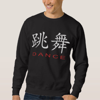 Chinese Symbol for Dance Pullover Sweatshirt