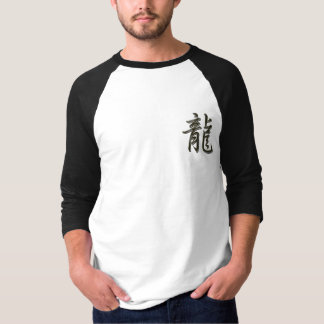 """Chinese Symbol for """"DRAGON"""" Asian Calligraphy T-Shirt"""