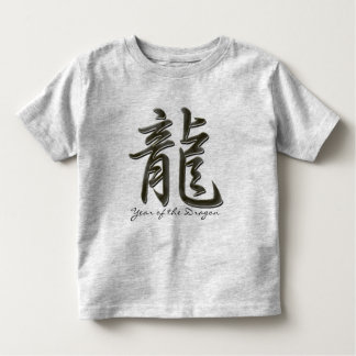 """Chinese Symbol for """"DRAGON"""" Year of the Dragon Toddler T-shirt"""