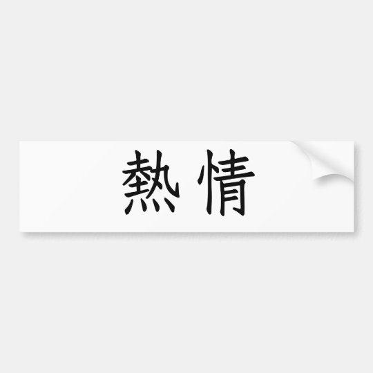 Chinese Symbol for enthusiasm Bumper Sticker
