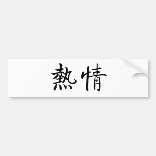 Chinese Symbol for enthusiasm Car Bumper Sticker