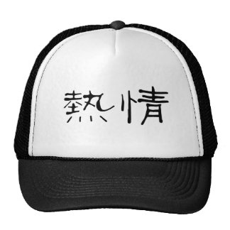 Chinese Symbol for enthusiasm Mesh Hats