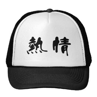 Chinese Symbol for enthusiasm Hats