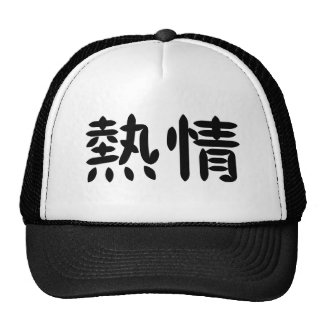 Chinese Symbol for enthusiasm Trucker Hats