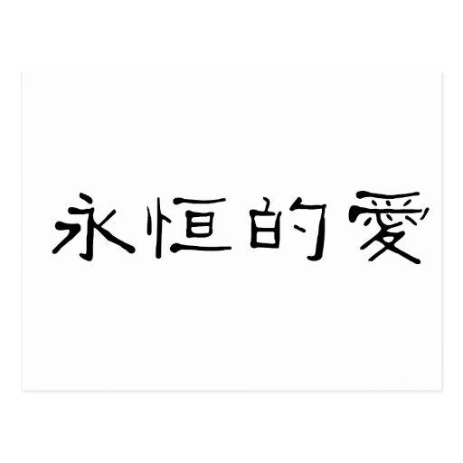 Reflection EternalLove Language Lyrics  LyricWiki