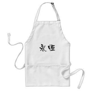 Chinese Symbol for eternity, eternal Adult Apron