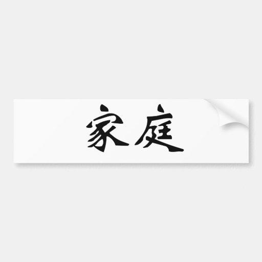 chinese symbol for family bumper sticker zazzle