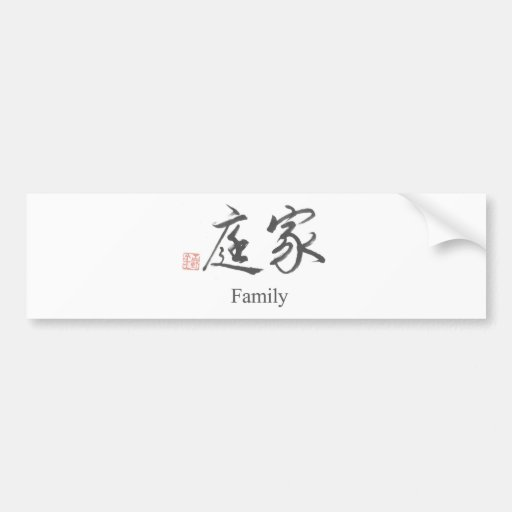Chinese Symbol For Family Bumper Sticker