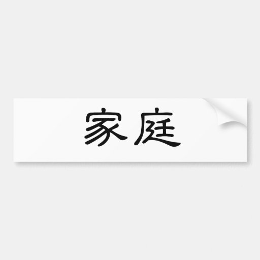 Family Members in Mandarin Chinese Vocabulary