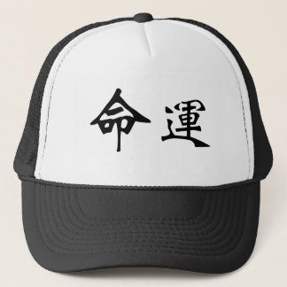 Chinese Symbol for fate, destiny Trucker Hat