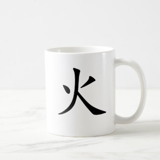 Chinese Symbol for fire Classic White Coffee Mug