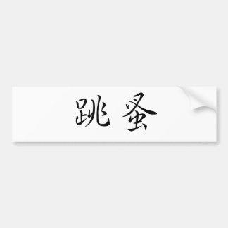 Chinese Symbol for flea Bumper Sticker