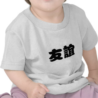 Chinese Symbol for friendship T Shirts